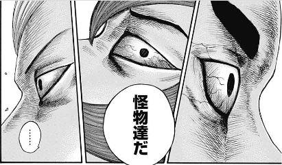 キングダム ネタバレ 最新話速報【第654話】楚にあらず