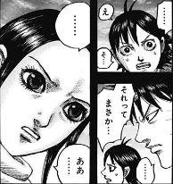 キングダム ネタバレ 最新話速報【第665話】礼の目的