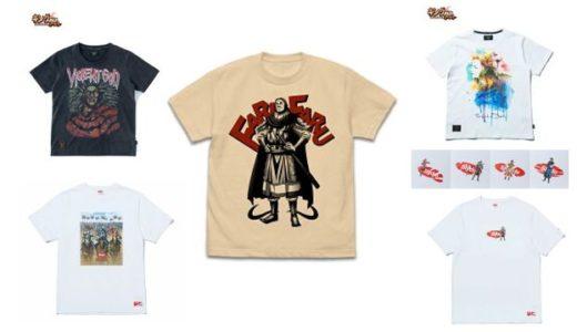 キングダムTシャツ集合‼ 随時更新