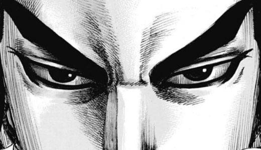 キングダム ネタバレ予想 【676話】桓騎はどう攻める?