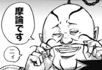 キングダム ネタバレ予想 【679話】見えていない敵