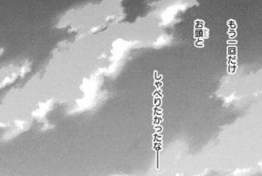 キングダム ネタバレ予想【695話】ここは武遂!雷土は生きてる